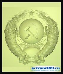 03_015_герб СССР (лучшее качество).jpg