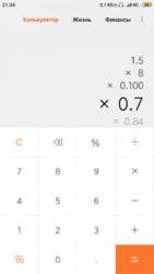 Screenshot_2019-05-02-21-34-01-576_com.miui.calculator.png
