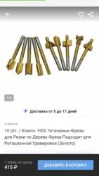 Screenshot_2019-07-24-13-35-56-462_store.panda.client.png